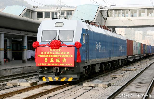 权威发布:兰渝铁路9月29日全线开通运营