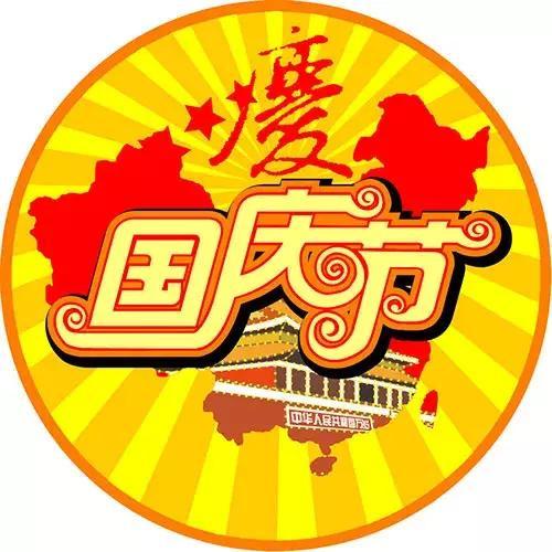 三江:侗乡人民喜迎国庆(组图)|手机广西网