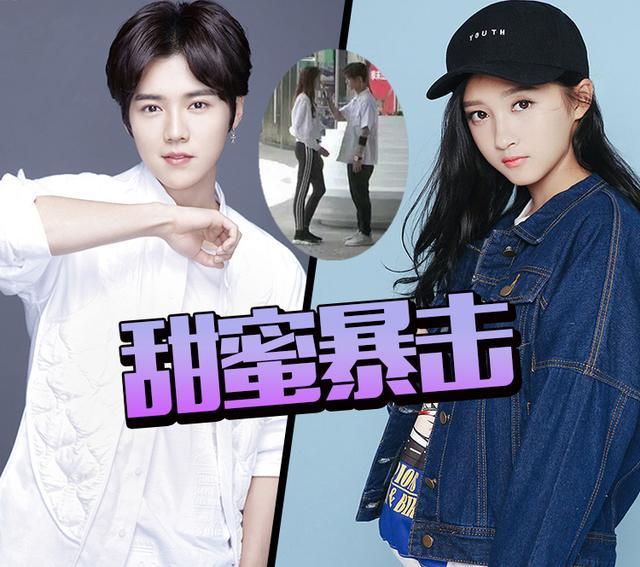 鹿晗公布和关晓彤恋情的内容