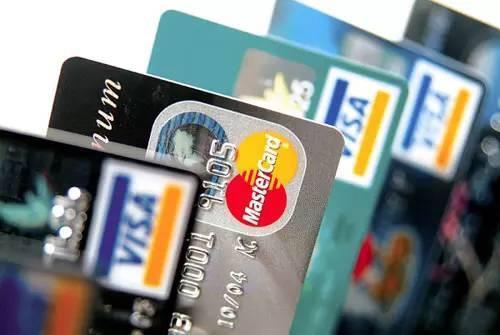 初次申请信用卡额度是多少
