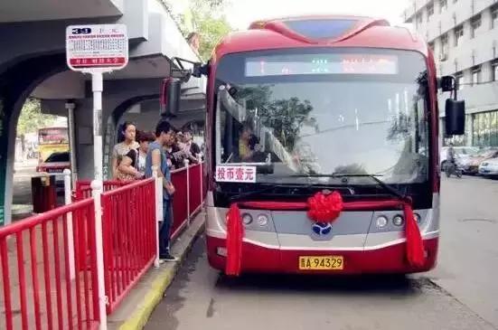 现在太原市的23路公交车在哪里坐?