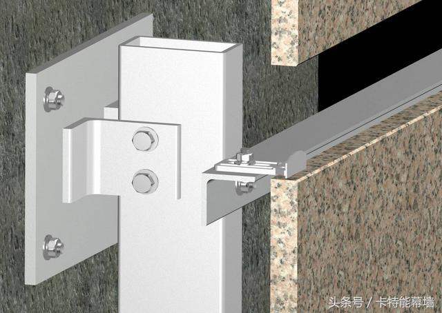 大理石幕墙施工方案