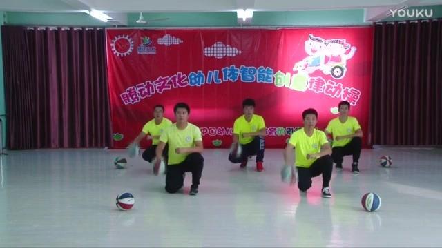 幼儿园篮球舞完整版