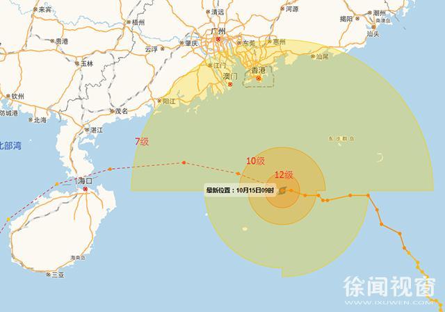 海高斯2020台风云图