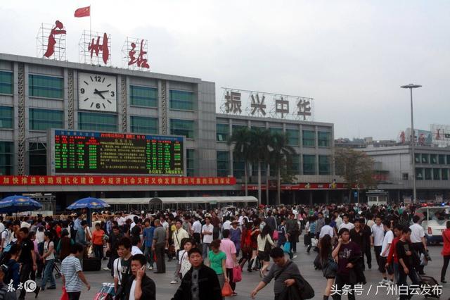 广州东站火车站