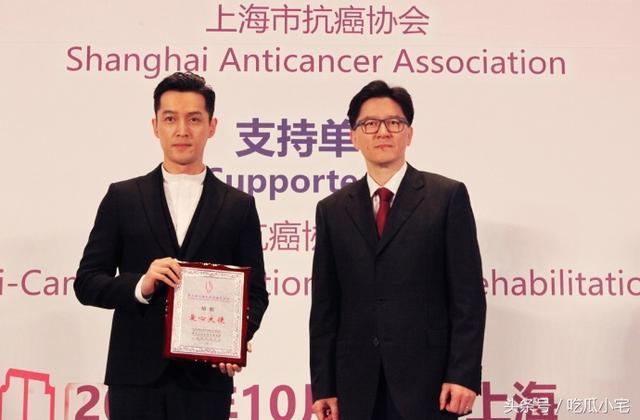 胡歌出席上海国际乳腺癌论坛, 为医生发声!