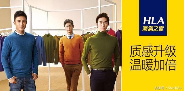 海澜之家毛衣排行榜 - 京东