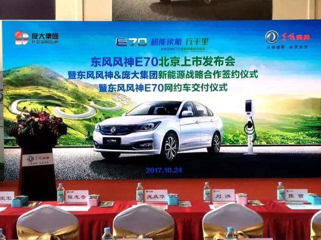 中国造全球最牛电动车,充10分钟能跑一个省秒杀特斯拉_网易视频