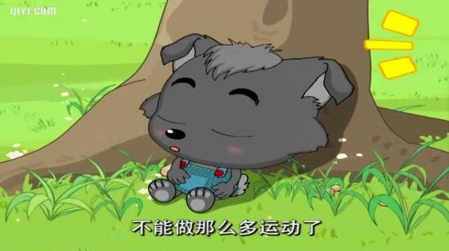 《喜羊羊与灰太狼》小灰灰长大了_网易视频