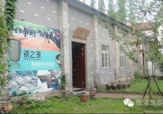 历史上出现时间最早的瓷窑--德清窑_手机搜狐网