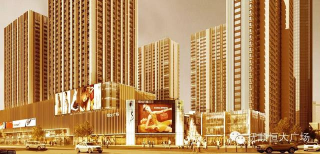 消防部门为抚顺恒大广场项目解难题 保证9月末如期开业