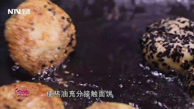 霞姐红薯糕的做法