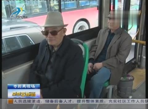 大连公交车让座