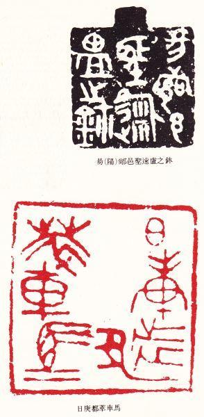 带你了解中国篆刻艺术的源流有多长?