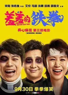 2017年11月中国上映的电影中,有哪些值得期待?
