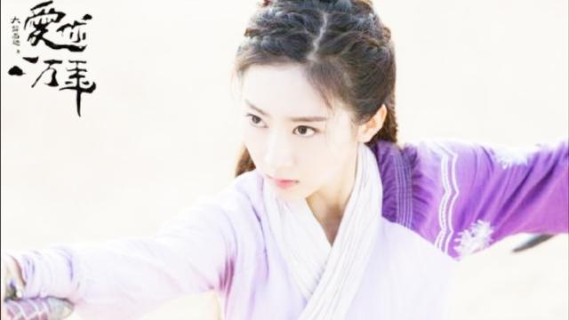 谈资好八卦| 19岁的赵艺,居然是这样迷人的紫霞_手机搜狐网