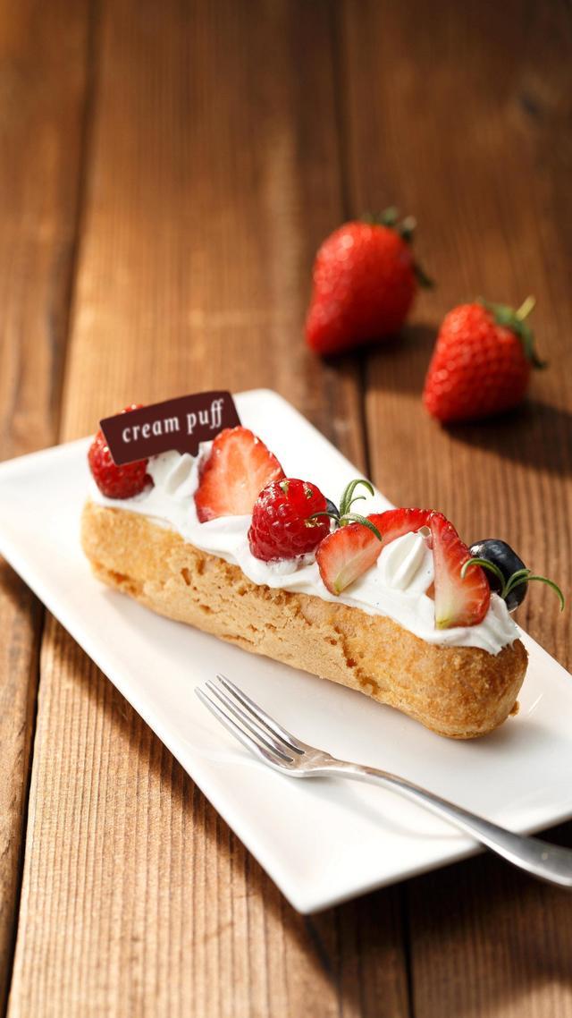 你吃過的最好吃的蛋糕是什么