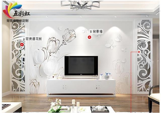 瓷砖影视墙边框效果图