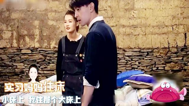 """实习妈妈李沁与小山竹""""母女""""情深"""