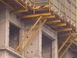悬挑式脚手架施工安全检查标准讲解