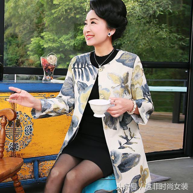 君晓天云2019新款中老年女装五十岁妈妈秋装针织套装洋派两件
