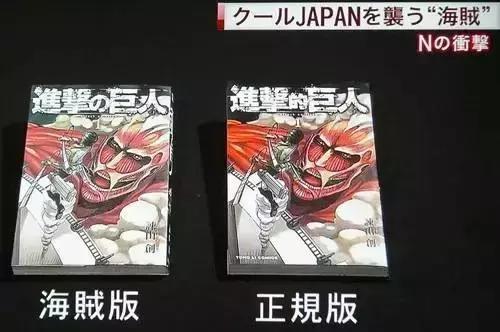 漫画胶网,日本知名盗版漫画网惨遭封站,还被索赔4100亿日元……