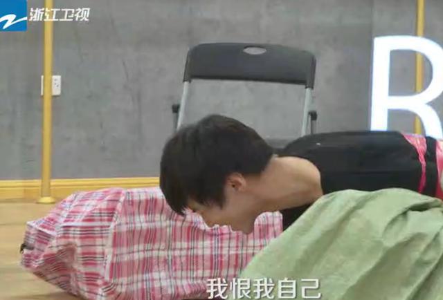 171118 【王俊凯】《演员的诞生》cut2:出演太子《后... -爱豆App