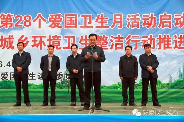 成县县志办_中国成县人民政府门户网站