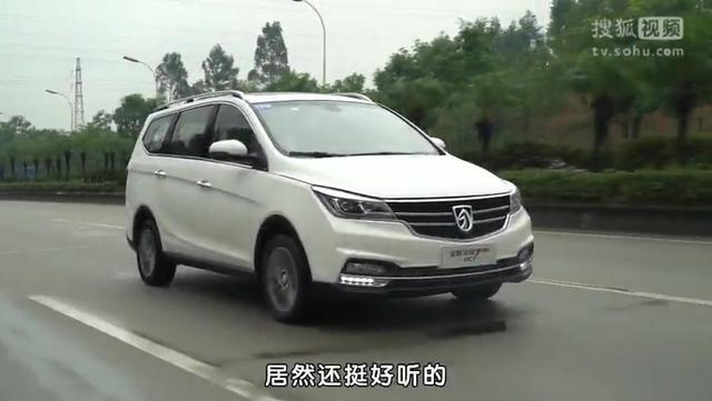 宝骏730 1.5T DCT试驾视频:真正的自动挡来了|新车评网|m.xin...