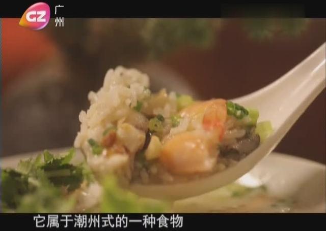 海鲜泡饭图片大全
