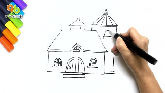 房子简笔画可爱