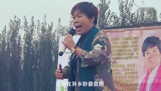 """河北梆子《南北合》选段 """"十五年"""" 吴桂云演唱"""