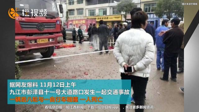 唐河新闻今日头条今天车祸