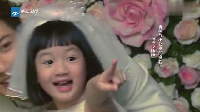 吴尊和女儿拍婚纱照 neinei披白纱似公主亲吻吴尊秀温... _新蓝网