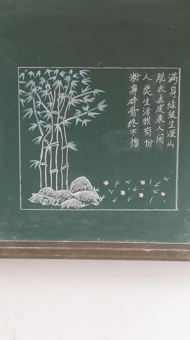 数学老师画的粉笔画,美得不像话