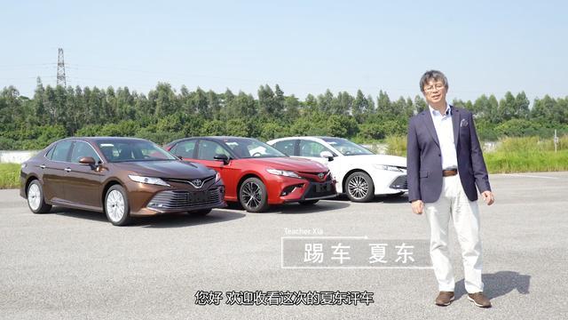 丰田新凯美瑞外观测评,这台车已经越级对抗30万以上的对手了