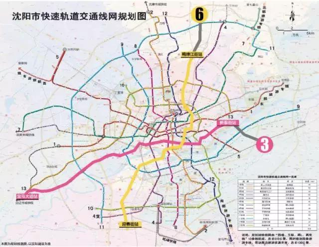 沈阳地铁线路图2020