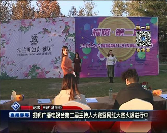 """邯郸广播电视台主持人进军营与部队官兵一同诵读""""十九大"""""""