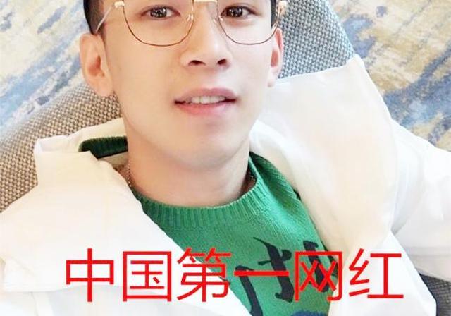 王思聰在北京什么地方