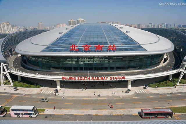 整个亚洲最大的火车站,耗资300多亿,你来过这里吗?