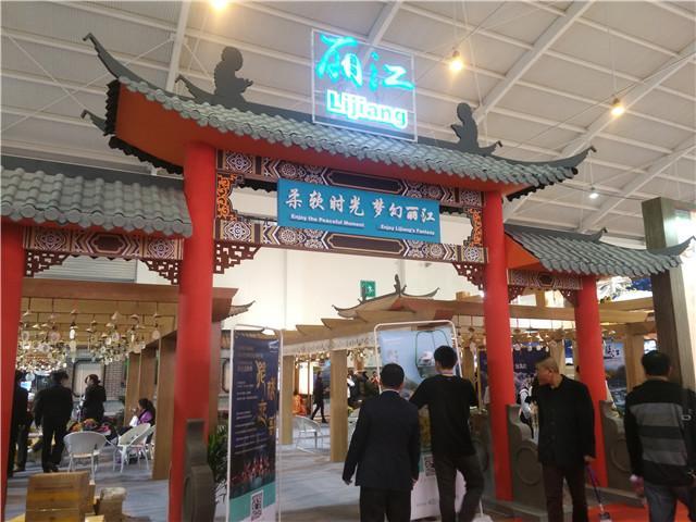 丽江古城民族文化图