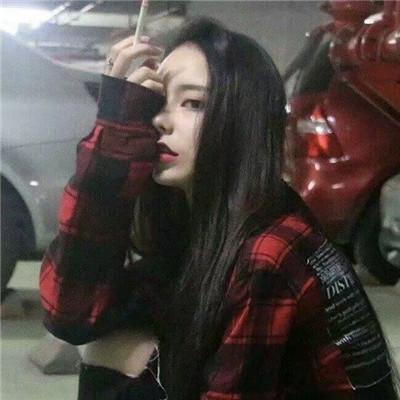 女生抽烟QQ头像_高清好看的微信女生抽烟头像图片大全_美头网