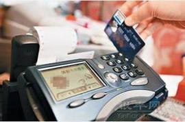 不同等级的信用卡额度分别是多少?