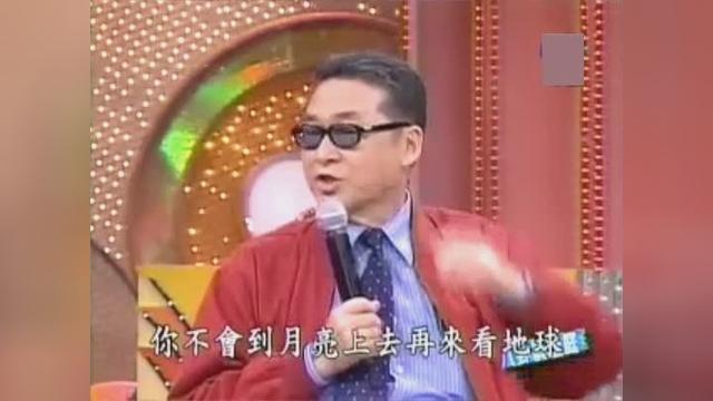 李敖与张菲视频