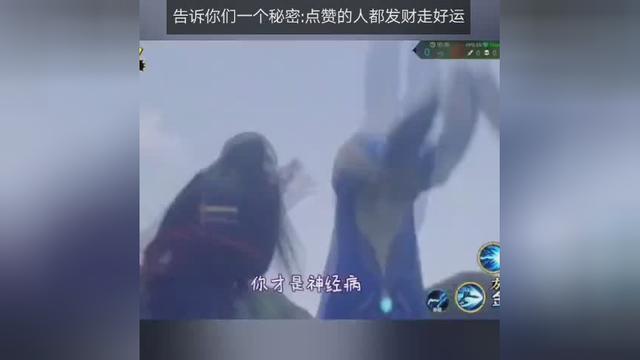 视频:奥特曼大战王者荣耀宫本武藏