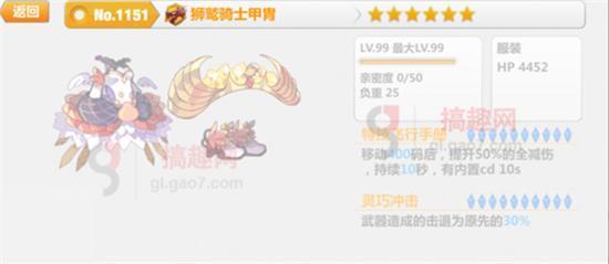 狮鹫骑士传奇下载_狮鹫骑士传奇PC中文版下载-游戏下载
