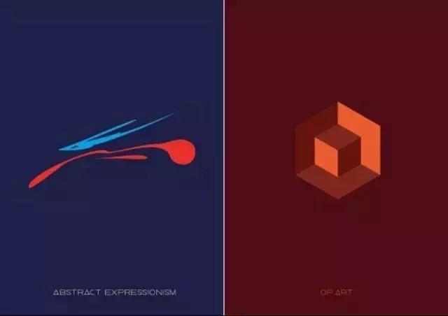 艺术展海报设计一组欣赏