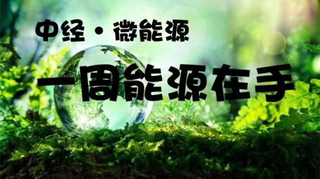 中亚天然气管道第一站