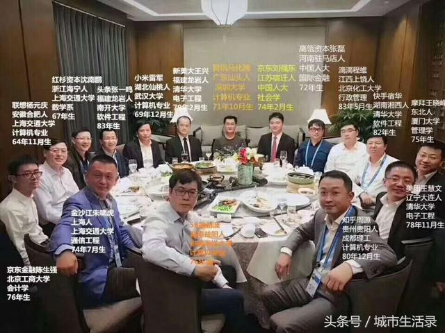 杭州乌镇网络峰会图片