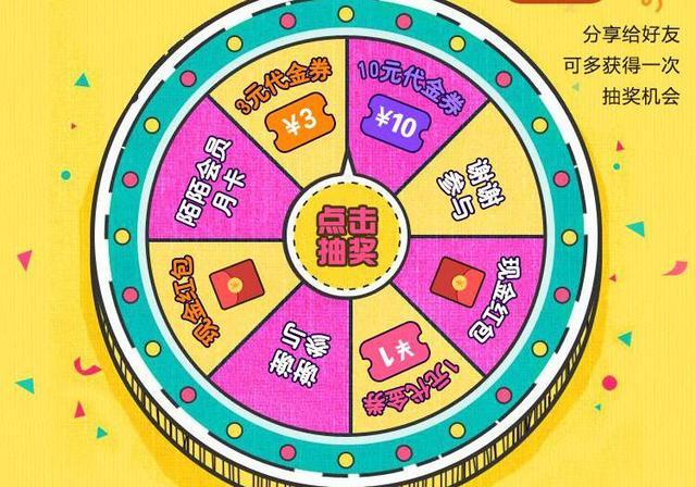 陌陌币官方充值(immomo.com)_大陆游戏卡... _海外游戏点卡第一站